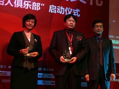图文:四川川大智胜和东方雨虹企业代表领奖