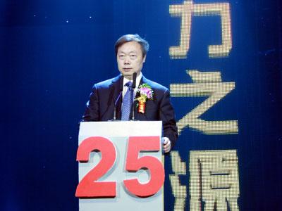 郭庆存:百年企业需要中长期激励机制