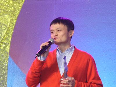 图文:阿里巴巴集团董事局主席马云获奖感言
