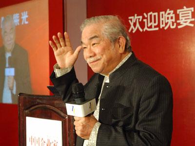 图文:北京星城置业有限公司董事长章金福