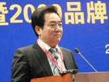 李福成:品牌发展过程中应关注资源和环境