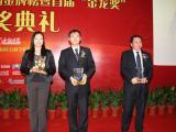 第九组获奖嘉宾