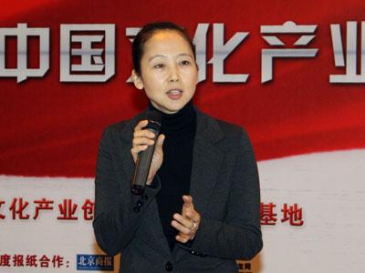 图文:清华大学新闻与传播学院教授范红