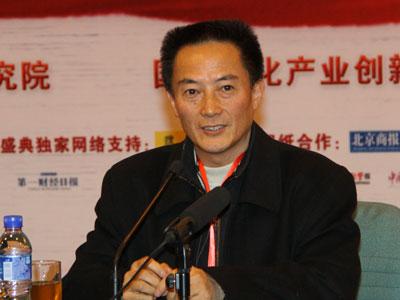 图文:云南艺术学院院长吴卫民