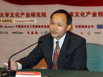 叶舒宪:文化产业发展任重道远