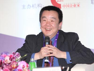 图文:著名心理学专家尹璞