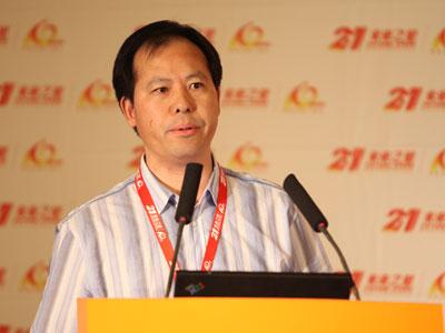 图文:中国企业家总编辑黄丽陆做总结发言