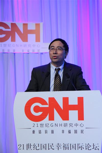 """由21世纪传媒举办的""""21世纪GNH国民幸福论坛""""12月4日在北京召开"""