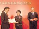 刘宏宇为获奖金融机构颁奖