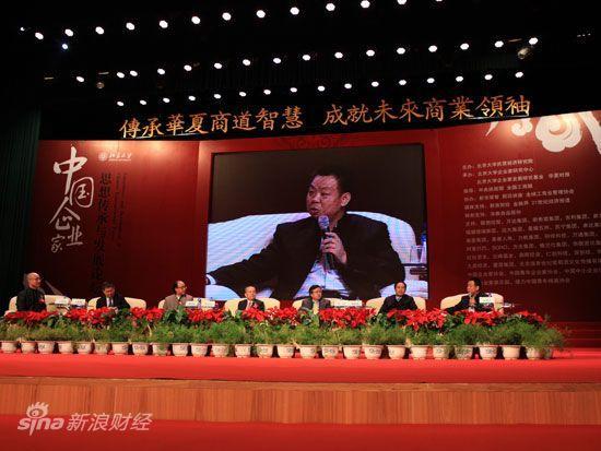 12位世界经济领袖的思想读_...理大师面对面 12位世界经济领袖的思想读本
