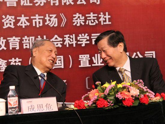 成思危与中国证监会主席尚福林交谈