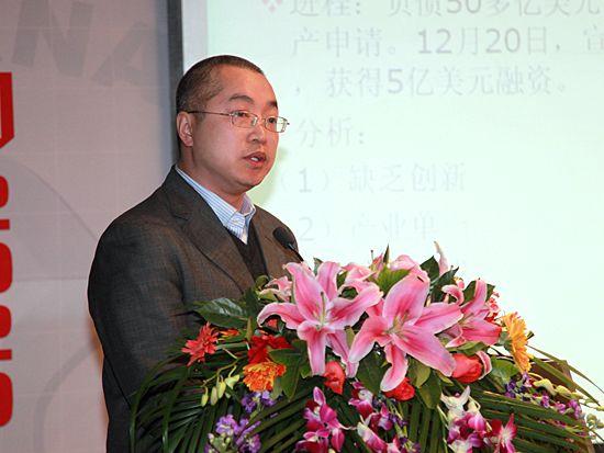 """""""第八届中国文化产业新年论坛""""于2011年1月8日-9日在北京召开。上图为中央财经大学文化创意研究院执行院长魏鹏举。(资料图片)"""