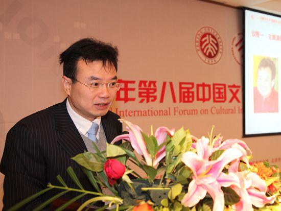 """""""第八届中国文化产业新年论坛""""于2011年1月8日-9日在北京召开。上图为北京大学美学与美育研究中心副主任彭锋。(资料图片)"""
