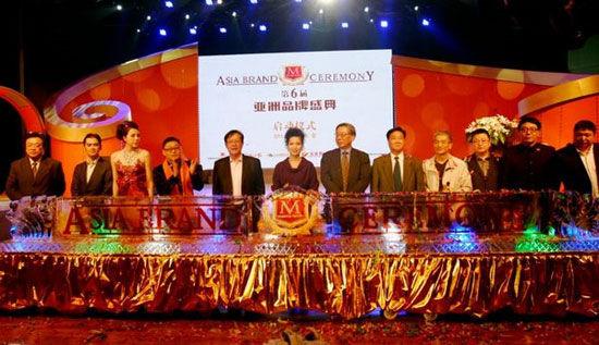 亚洲品牌盛典全面启动