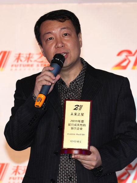 2011(第十一届)中国企业'未来之星'获奖企业上海聚力传媒技术有限公司(新浪财经 陈鑫 摄)
