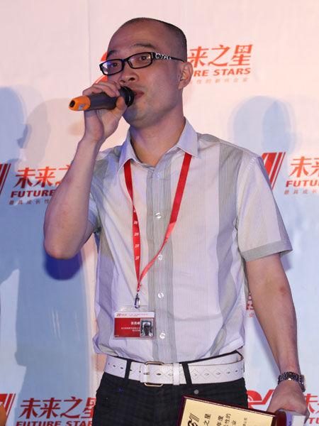 2011(第十一届)中国企业'未来之星'获奖企业北京磨铁图书有限公司(新浪财经 陈鑫 摄)