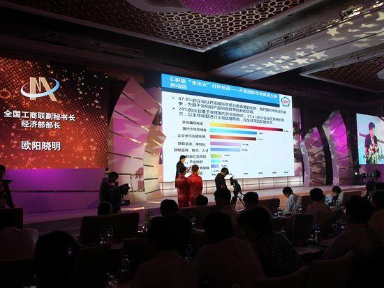 """由中华全国工商业联合会主办的""""2011中国民营企业500强发布会""""于2011年8月25日在北京举行。上图为2011中国民营企业500强发布会。(图片来源:新浪财经 梁斌 摄)"""