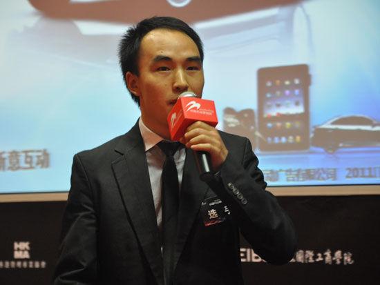 北京新意互动广告有限公司策略总监付航_会议