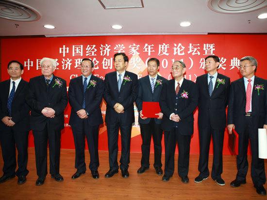 2011中国经济理论创新奖颁奖典礼嘉宾合影(新浪财经 陈鑫 摄)