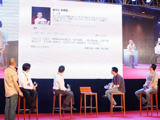黑马训练营黑马课堂现场(新浪财经 陈鑫 摄)