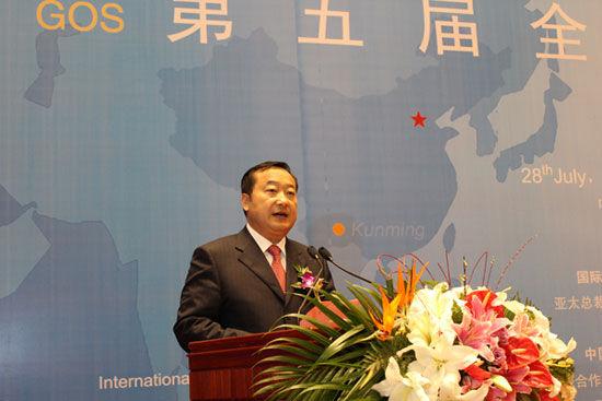 昆明市人民政府市长张祖林在第五届全球外包大会开幕式致辞(图片来源:新浪财经)