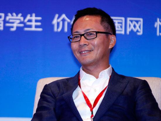 信中利投资公司董事长汪潮涌_会议讲座