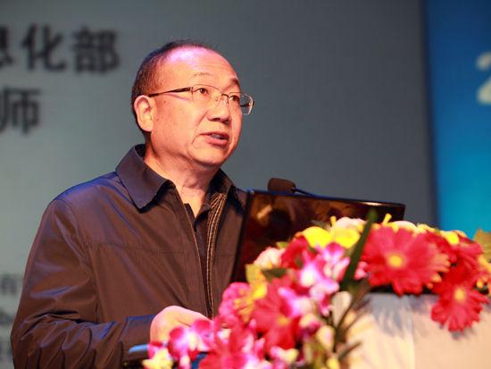 """""""2012中国技术商业领袖峰会""""于2012年11月16-17日在北京举行。上图为工信部总经济师周子学。(图片来源:新浪财经 梁斌 摄)"""