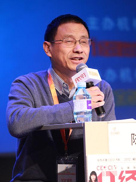 """""""2012中国技术商业领袖峰会""""于2012年11月16-17日在北京举行。上图为华山资本投资管理公司创始合伙人陈大同。(图片来源:新浪财经 梁斌 摄)"""