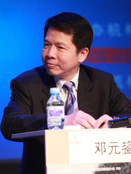 """""""2012中国技术商业领袖峰会""""于2012年11月16-17日在北京举行。上图为AMD全球高级副总裁邓元�]。(图片来源:新浪财经 梁斌 摄)"""