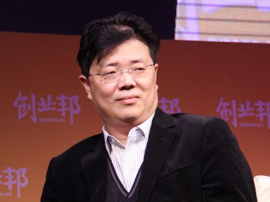 广州创新谷孵化加速器创始合伙人朱波发言