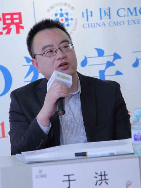 """""""2012中国技术商业领袖峰会""""于2012年11月16-17日在北京举行。上图为微软大中国区市场总监于洪。(图片来源:新浪财经)"""