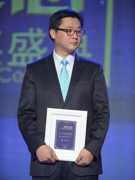 """""""第四届中国行业领袖论坛""""于2012年12月15日在上海举行。上图为想象乐创意中心CEO金熙纵。(图片来源:新浪财经)"""