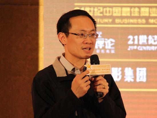 林斌:融合时代的新商业版图
