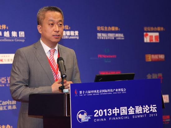 """""""2013中国金融论坛""""于2013年5月21日-23日在北京召开。上图为西门子财务租赁有限公司总经理杨钢。(图片来源:新浪财经)"""