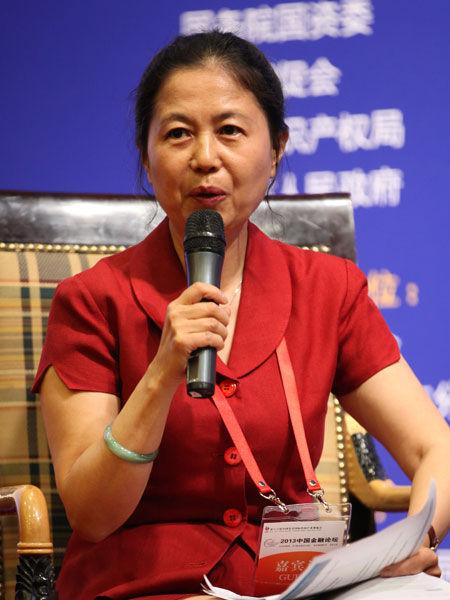 """""""2013中国金融论坛""""于2013年5月21日-23日在北京召开。上图为澳新银行结构融资和出口信贷部总监邹小燕。(图片来源:新浪财经)"""