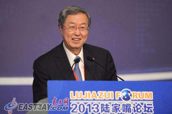图为中国人民银行行长周小川做大会演讲