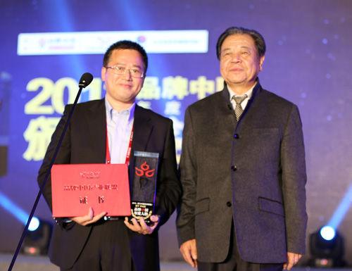 """世界著名生物学家邓兴旺荣膺""""2013品牌中国年度人物""""。品牌中国产业联盟主席艾丰为获奖者邓兴旺颁奖。"""