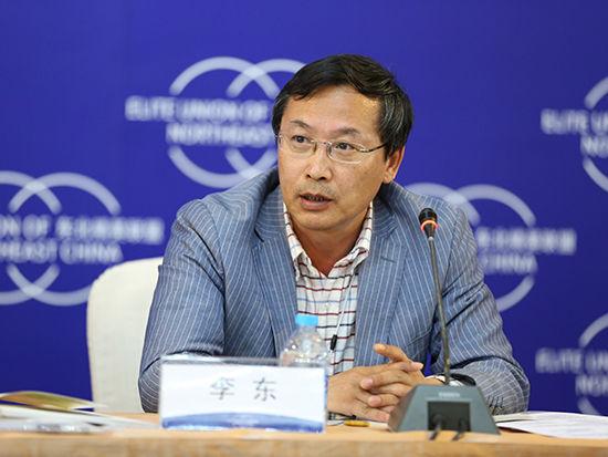 哈尔滨工业大学经济与管理学院教授李东图片