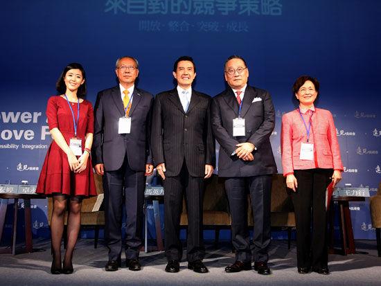 台湾地区领导人马英九与年轻人会谈图片