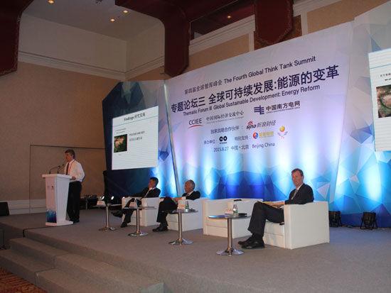 """""""第四届全球智库峰会-专题论坛三:全球可持续发展:能源的变革""""于2015年6月27日在北京举办。上图为讨论:中国与周边国家油气合作。(图片来源:新浪财经 梁斌 摄)"""