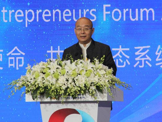 """""""首届全球社会企业家生态论坛""""于2015年11月25日-27日在北京召开。上图为正和岛首席架构师刘东华。(图片来源:新浪财经)"""