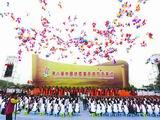 中国徐霞客开游节