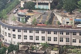 重庆屋顶马路爆红
