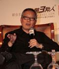亚太广告节主席林俊明