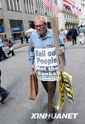 华尔街集会抗议政府7000亿美元救富翁(图)