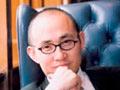 SOHO中国有限公司董事长潘石屹