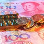 2005年 人民币汇率改革