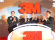 3M-余俊雄:我们鼓励创新也容忍失败