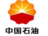 6、中国石油