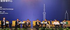 专题会场九:建设上海财富管理中心(私人银行专题)